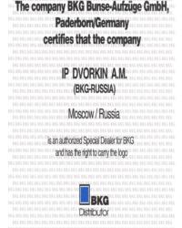 скан сертификат 2021 -Urkunde IP Dvorkin AM (1)
